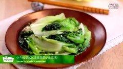蒜蓉生菜的做法视频
