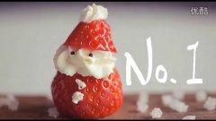 圣诞草莓人的做法视频