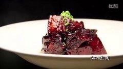 红烧肉的做法视频