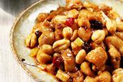 酸甜麻辣的川式菜肴:宫保鸡丁的做法视频