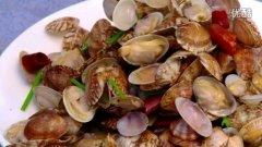 辣炒花蛤的做法视频