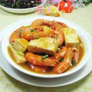 咖喱豆腐基围虾的做法