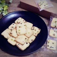 猕猴桃曲奇饼干的做法