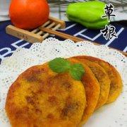 红糖坚果南瓜饼的做法