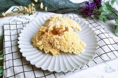 锅巴怎么做好吃?锅巴的家常做法