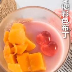 QQ糖彩色布丁的做法