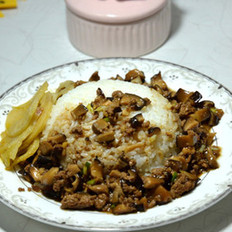 香菇肉酱盖浇饭的做法