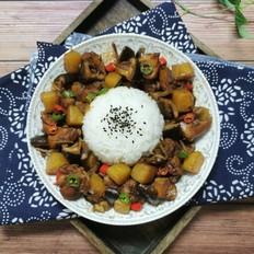 秒杀黄焖鸡米饭——令人食指大动的香菇鸡肉盖浇饭的做法