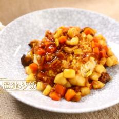 悦美食-福建炒饭的做法