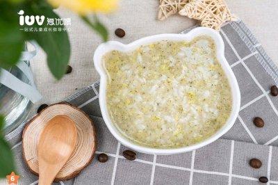 海带干贝粥怎么做好吃?海带干贝粥的家常做法