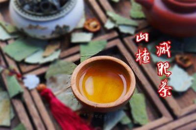 山楂瘦身茶怎么做好吃?山楂瘦身茶的家常做法视频