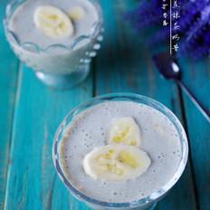 香蕉抹茶奶昔的做法