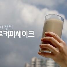咖啡奶昔的做法