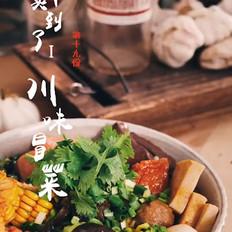川味冒菜的做法