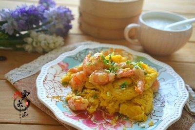 虾仁滑蛋怎么做好吃?虾仁滑蛋的家常做法