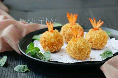 洋芋凤尾虾球怎么做好吃?洋芋凤尾虾球的家常做法
