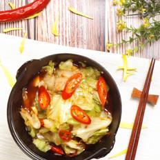 干锅包菜的做法