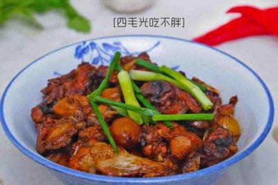 板栗鸡怎么做好吃?板栗鸡的家常做法