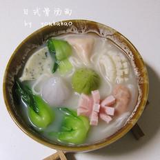日式骨汤面的做法