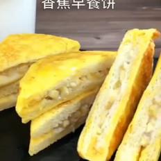 香蕉早餐饼的家常做法