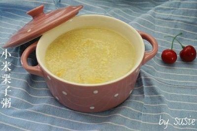 小米栗子粥怎么做好吃?小米栗子粥的家常做法