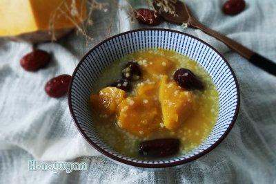 红枣南瓜小米粥怎么做好吃?红枣南瓜小米粥的家常做法