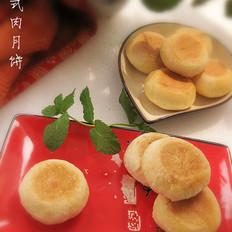 苏式肉月饼的家常做法