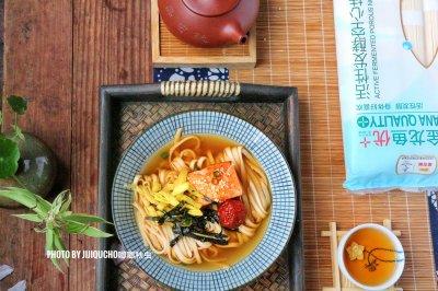 越吃越瘦三文鱼梅子茶面怎么做好吃?越吃越瘦三文鱼梅子茶面的家常做法