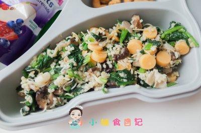 青菜炒蛋粒粒面怎么做好吃?青菜炒蛋粒粒面的家常做法