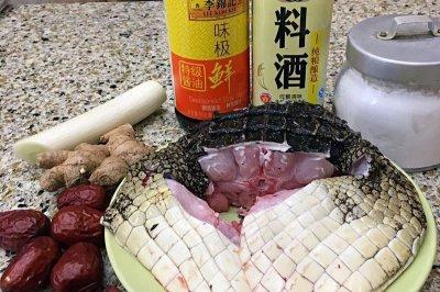 清蒸鳄鱼肉怎么做好吃?清蒸鳄鱼肉的家常做法