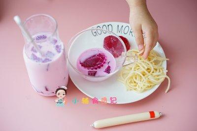 火龙果冻牛奶饮怎么做好吃?火龙果冻牛奶饮的家常做法