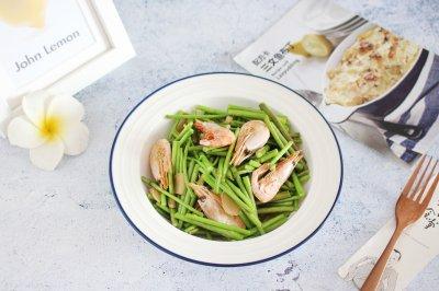 芦蒿炒北极虾怎么做好吃?芦蒿炒北极虾的家常做法