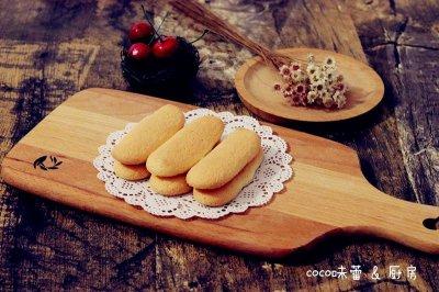 手指饼干(提拉米苏)怎么做好吃?手指饼干(提拉米苏)的家常做法