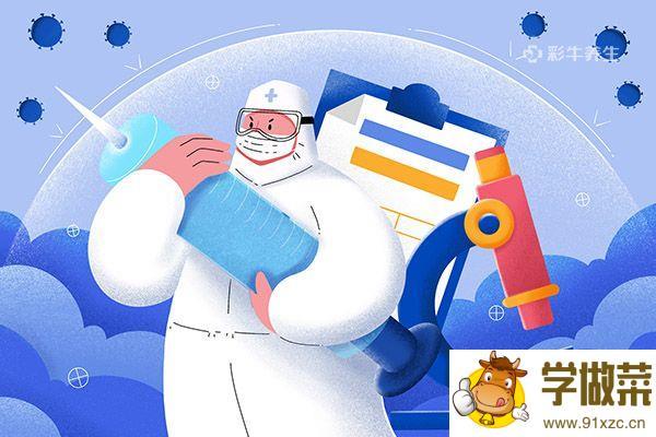 来月经可以打新冠肺炎疫苗吗