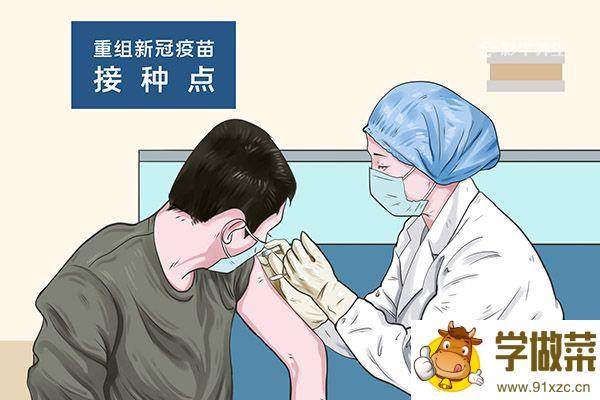 什么情况下不能接种新冠疫苗