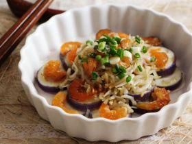 银鱼仔虾米蒸茄子 [简易家常食谱]的做法