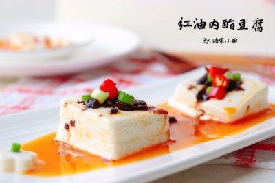 红油内酯豆腐怎么做好吃?红油内酯豆腐的家常做法