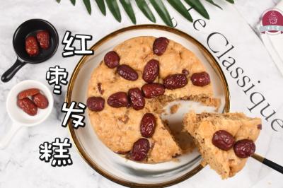 红枣发糕怎么做好吃?红枣发糕的家常做法