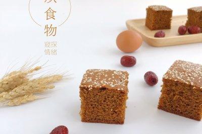 红枣糕怎么做好吃?红枣糕的家常做法
