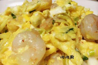 韭黄虾仁炒滑蛋怎么做好吃?韭黄虾仁炒滑蛋的家常做法