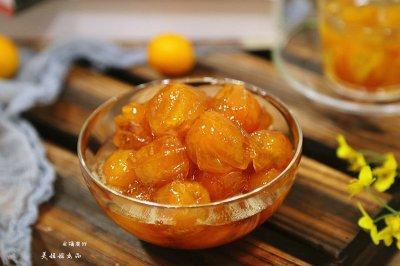 金橘蜜饯-----秋季护嗓必备怎么做好吃?金橘蜜饯-----秋季护嗓必备的家常做法