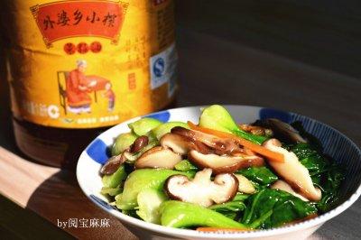 香菇青菜怎么做好吃?香菇青菜的家常做法