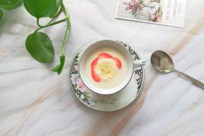 香蕉酸奶奶昔怎么做好吃?香蕉酸奶奶昔的家常做法