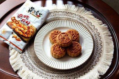 麻辣花生肉松月饼怎么做好吃?麻辣花生肉松月饼的家常做法