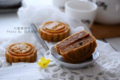 川香辣猪肉月饼怎么做好吃?川香辣猪肉月饼的家常做法
