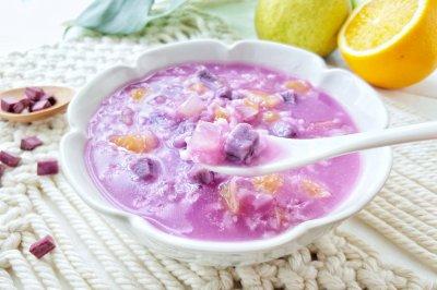 紫薯水果粥怎么做好吃?紫薯水果粥的家常做法
