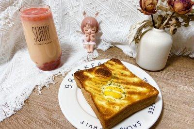 元气早餐怎么做好吃?元气早餐的家常做法