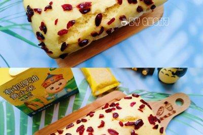 秋季养胃蔓越莓黄小米发糕怎么做好吃?秋季养胃蔓越莓黄小米发糕的家常做法