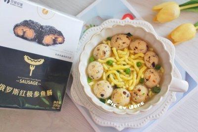 海参鱼肠煮小米面条怎么做好吃?海参鱼肠煮小米面条的家常做法