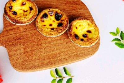 经典葡式蛋挞怎么做好吃?经典葡式蛋挞的家常做法
